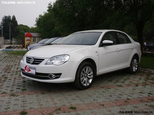 将推出8款车型 2011款新宝来即将上市