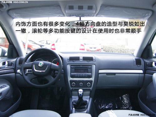 满足不同温度需求 15万双温区空调车型