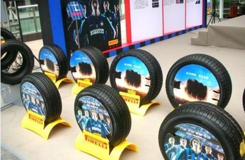白贝:倍耐力轮胎享足球乐趣促中国步伐