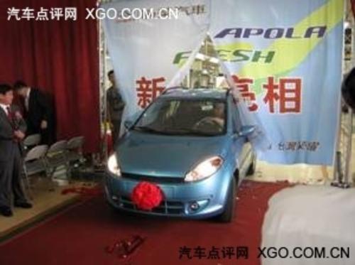 售价39.8万起 奇瑞A1/A3台湾联袂上市