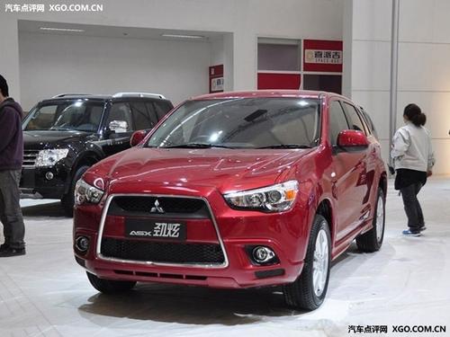 将推五款车型 三菱ASX劲炫售18.68万起