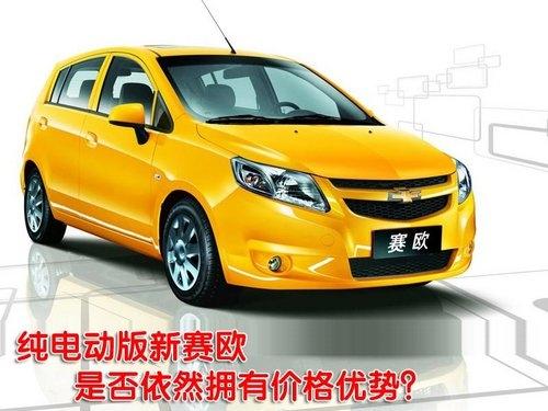 国产计划公布 上海通用5年3款新能源车