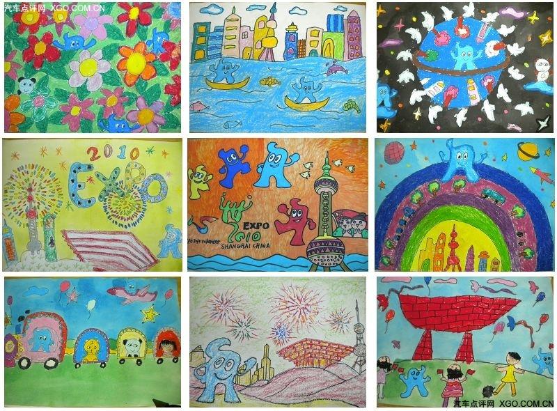 """申湘汽车""""我心目中的世博""""儿童绘画大赛第1张点击"""