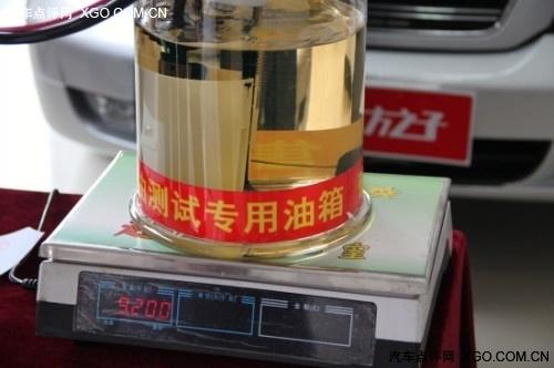 旗云节油挑战赛 湖北省总决赛正式打响