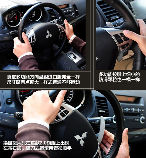 这些是全系标配 4款合资紧凑型车推荐
