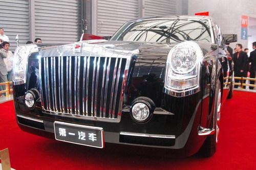 红旗SUV概念车年内亮相 中型车年底推出高清图片
