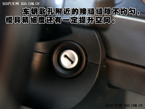 而车内其他设计相比桑塔纳3000并无二致