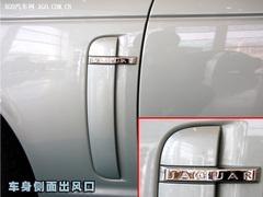 实拍捷豹XJ6L皇家加长版