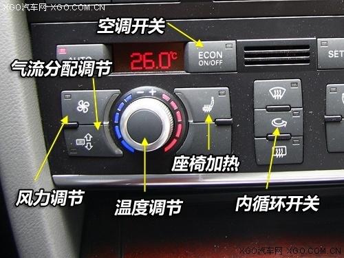 奥迪a6l2.4空调高压开关线束
