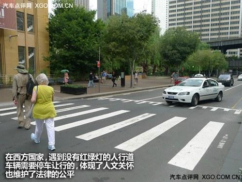 安全意识在哪? 路上行车应该注意什么