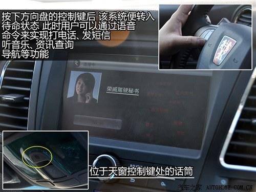 东南汽车v5菱致导航仪图片下载 东南汽车v5菱致 东南汽车v5高清图片