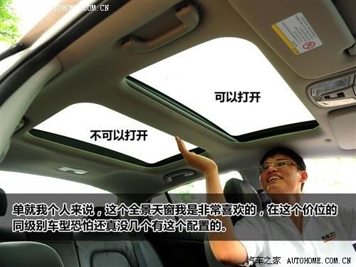最低不足16万 六款大幅优惠中型车推荐全文 雪佛兰 汽车点评 -最低不高清图片