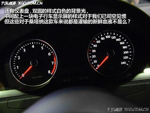 虫变蝶的进化论 试驾上海大众新桑塔纳高清图片