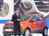 新产品/新承诺 长安福特携多款新车亮相