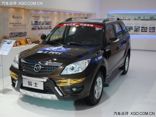 广州车展 海马骑士经典版售价10.58万