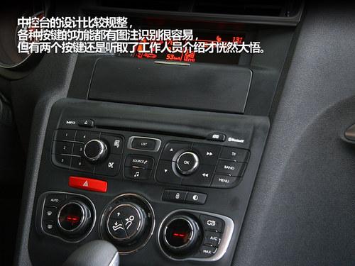 2014款雪铁龙c4l外地可以上牌吗 北京五方宏达雪铁龙4s店高清图片