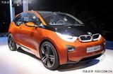 宝马i3 Coupe电动车确定明年底量产上市