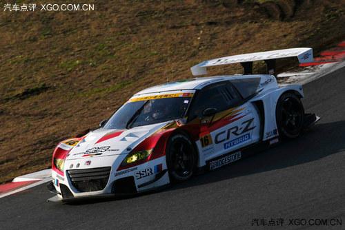 东京车展 CR-Z Mugen RZ限量版将推出