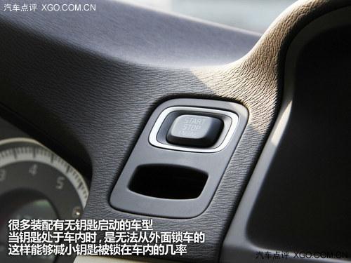 汽车车锁开关位置图解