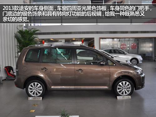 上海大众途安到店实拍图片