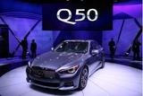 或2015年国产 英菲尼迪全新Q50今夏上市