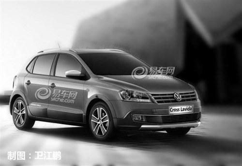 上海大众还将推出朗逸cross版车型(谍照来自易车网)