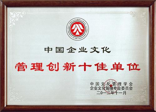 南京依维柯用文化软实力助企业超越发展