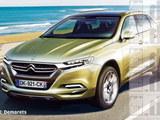 于2014年国产 DSX概念车上海车展首发