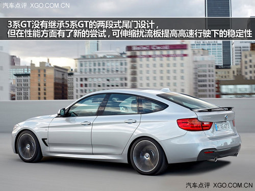 3系新军 宝马3系Gran Turismo官图解析