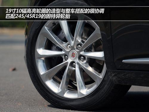 荣誉启程 试驾上海通用凯迪拉克新XTS