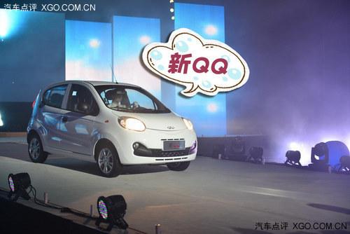 10年一轮回!大话奇瑞新QQ的微车帝国梦