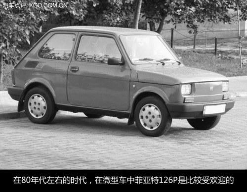 27年华丽转身 夏利历史经典车型回顾