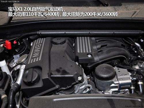 ive18i 时尚型2013款 奥迪A4L 30 TFSI 自动舒适型-差价不到1万元 奥高清图片