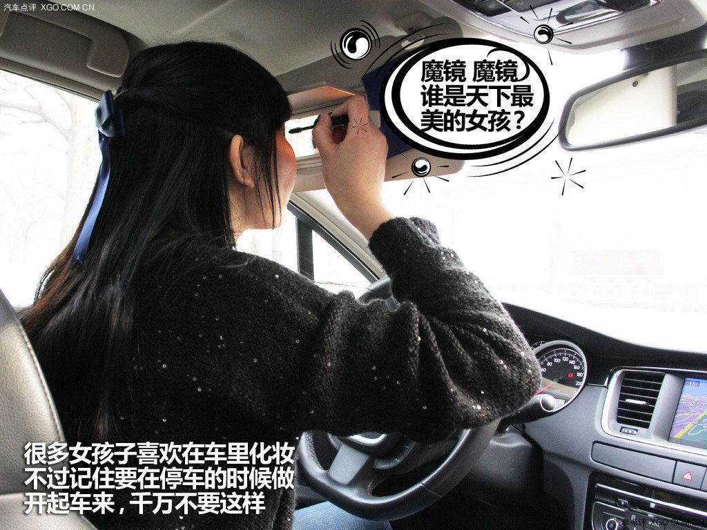 珍爱生命,远离女司机【图】 - 柏村休闲居 - 柏村休闲居