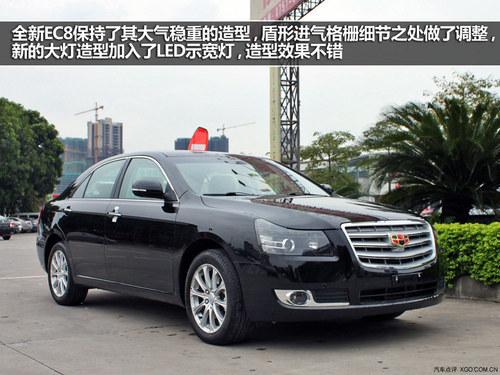 15万优质自主中型车睿骋帝豪EC8奔腾B90