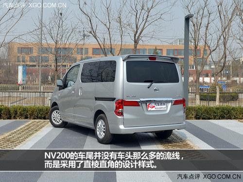 """我叫""""CDV"""" 试驾郑州日产NV200尊贵型"""