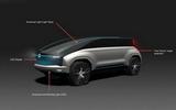 上海车展首发 大众全新概念车预告图