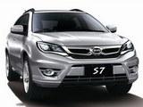 定位高于S6 比亚迪S7将于上海车展首发