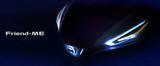 上海车展首发 日产新概念车预告图发布