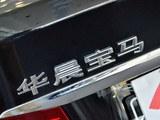 定名之诺 华晨宝马合资自主品牌将发布