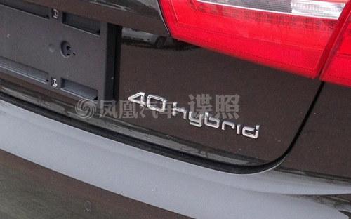 定名40Hybrid 奥迪A6混动版谍照曝光