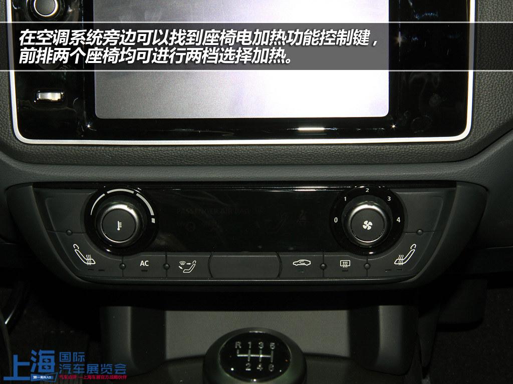 上海车展高清图解观致3