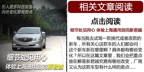 成功人士首选 3.0L大排量中高级车推荐