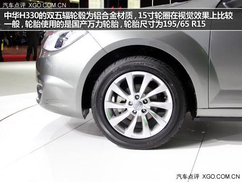 入门级轿车新选择 中华H330对比海马M3
