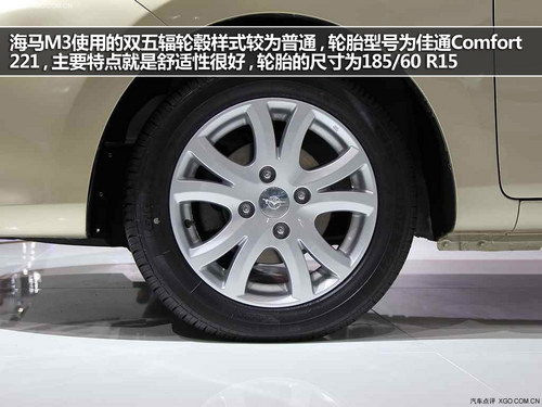 海马汽车海马M3多车推荐高清图片