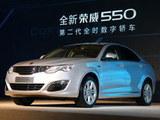 荣威550将新老同堂 上汽直喷引擎明年上