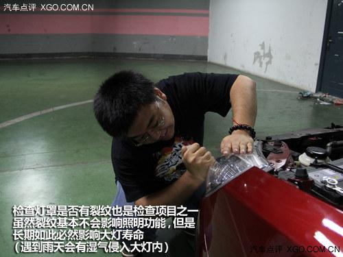 车主DIY系列之  如何自己动手拆卸车灯