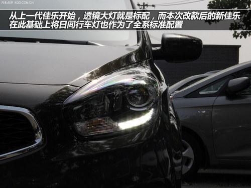 配置差距明显 丰田逸致PK起亚新佳乐