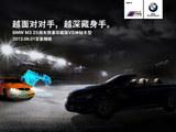 6月1日发布 宝马将推M3敞篷特别版车型