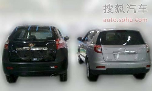 尺寸超汉兰达 吉利七座SUV帝豪EX8曝光全文 帝豪EX8高清图片